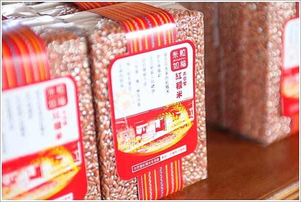 太巴塱紅糯米生活館 (4).JPG