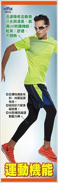 2016NANP_P001_80x25cm海報裱板V1.jpg