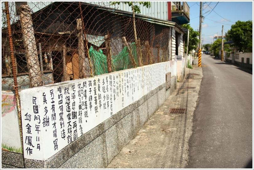牛車寮 (1).JPG