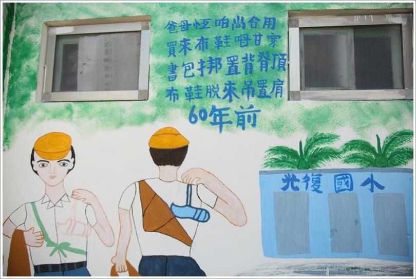 牛車寮 (4).JPG