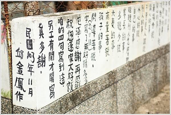 牛車寮 (12).JPG