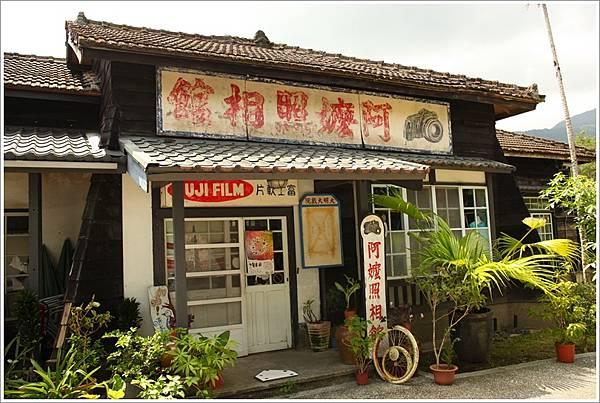 花蓮觀光糖廠 (2).JPG