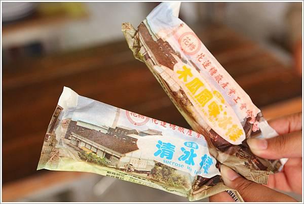 花蓮觀光糖廠 (9).JPG