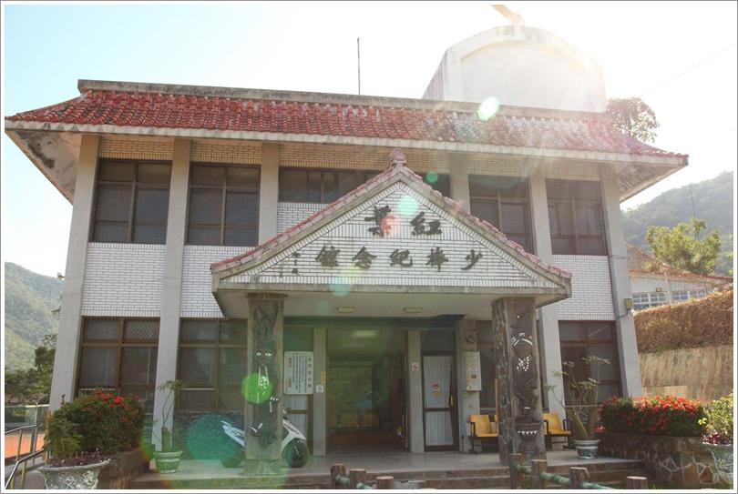 紅葉少棒紀念館 (1).JPG