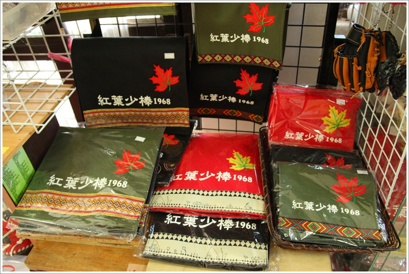 紅葉少棒紀念館 (3).JPG