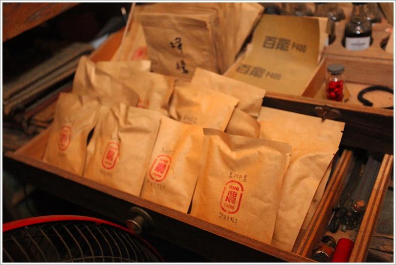 Our老房子咖啡屋 (11).JPG