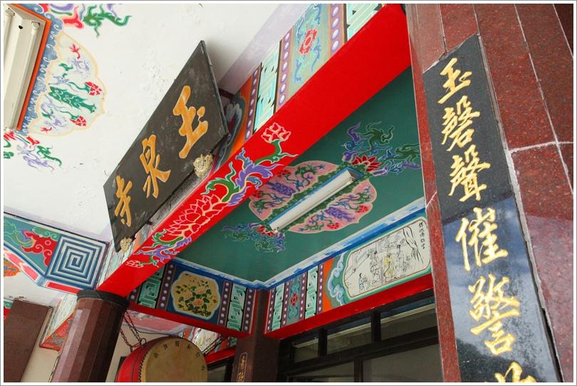 玉泉寺 (7).JPG