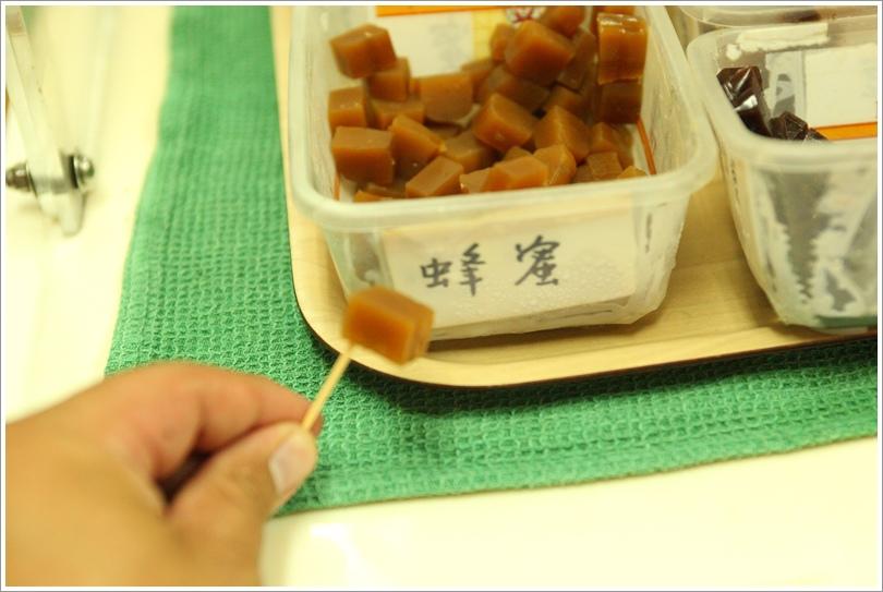 廣盛堂 (3).JPG