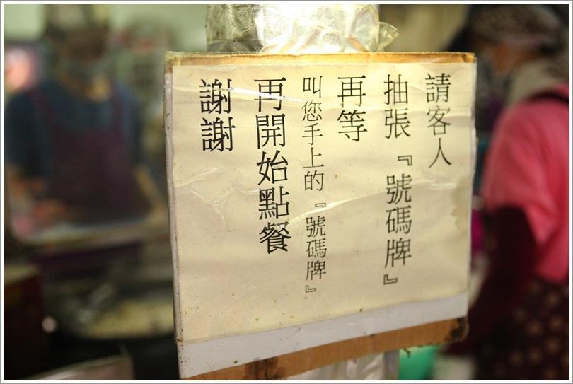 玉里橋頭臭豆腐 (2).JPG