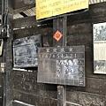 馬來西亞霹靂州十八丁炭窯_180912_0006.jpg