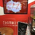 日本皇居_181112_0095.jpg