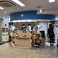 日本皇居_181112_0092.jpg