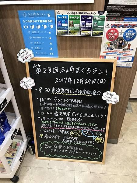 日本皇居_181112_0093.jpg
