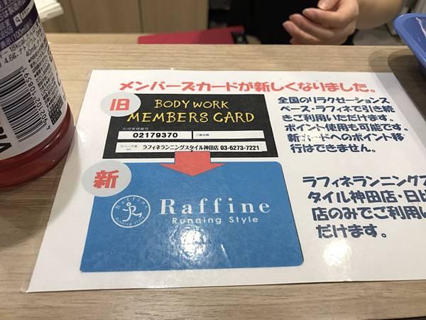 日本皇居_181112_0106.jpg