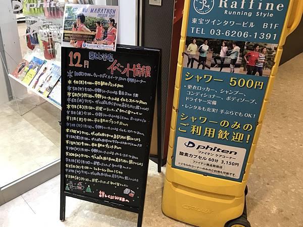 日本皇居_181112_0111.jpg