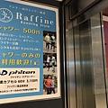 日本皇居_181112_0114.jpg