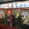 日本皇居_181112_0119.jpg