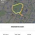 日本皇居_181112_0121.jpg