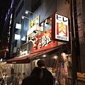 日本皇居_181112_0120.jpg