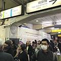 日本皇居_181112_0001.jpg
