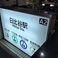 日本皇居_181112_0013.jpg