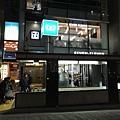 日本皇居_181112_0016.jpg