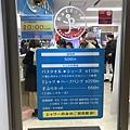 日本皇居_181112_0023.jpg