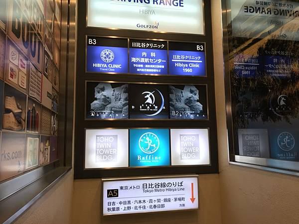 日本皇居_181112_0021.jpg