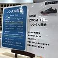 日本皇居_181112_0027.jpg