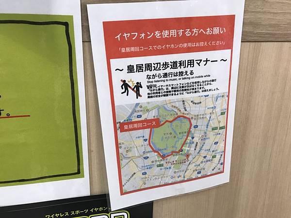 日本皇居_181112_0028.jpg