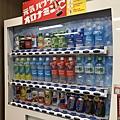 日本皇居_181112_0033.jpg
