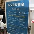 日本皇居_181112_0035.jpg