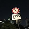 日本皇居_181112_0048.jpg