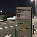 日本皇居_181112_0049.jpg