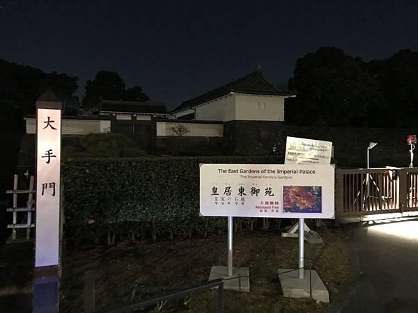 日本皇居_181112_0057.jpg