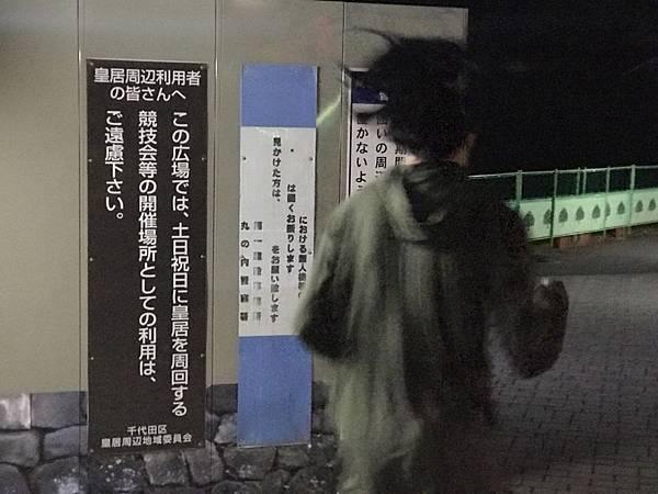 日本皇居_181112_0058.jpg