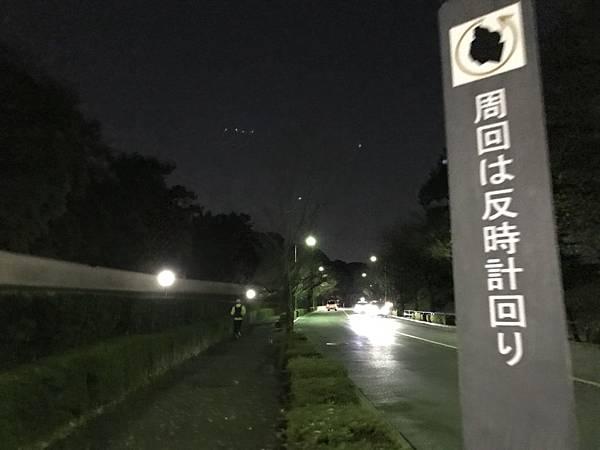 日本皇居_181112_0066.jpg