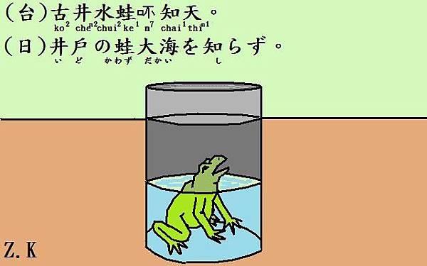 古井.jpg