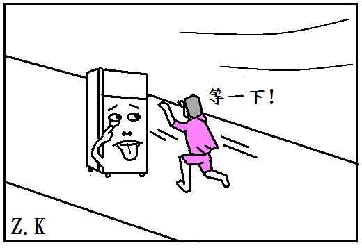 颱風.bmp