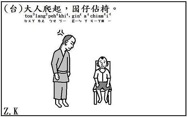小孩.jpg