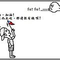 颱風二.bmp