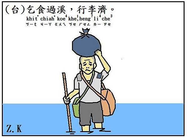 行李.JPG