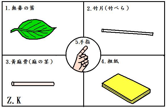 樹葉.bmp