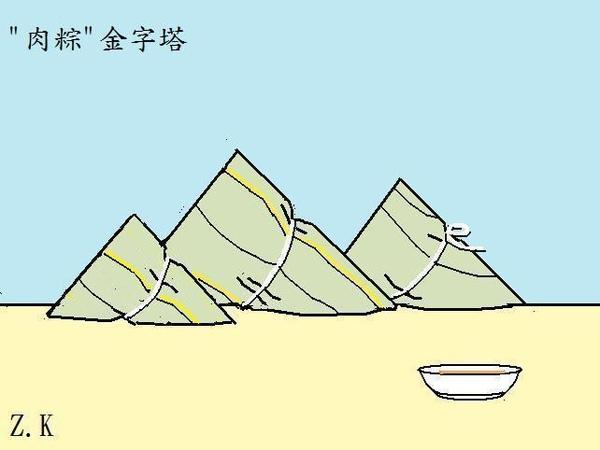 埃及金字塔.jpg