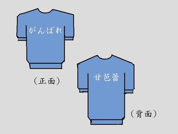 文字設計.jpg