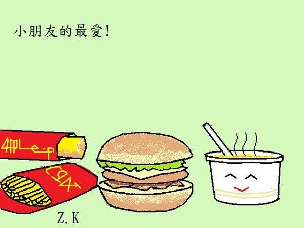漢堡.jpg