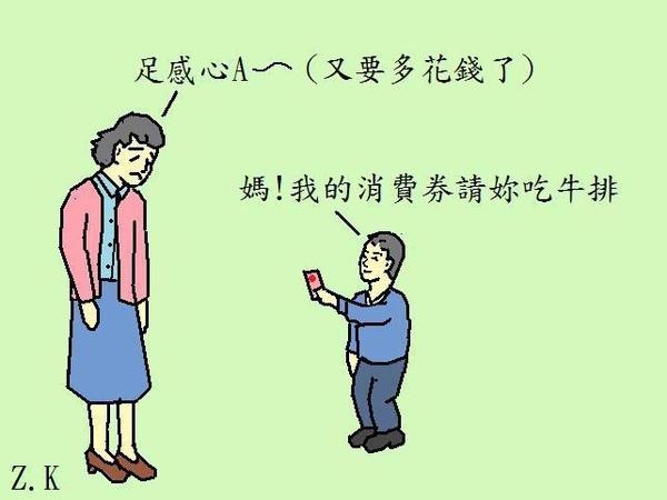 借花.jpg