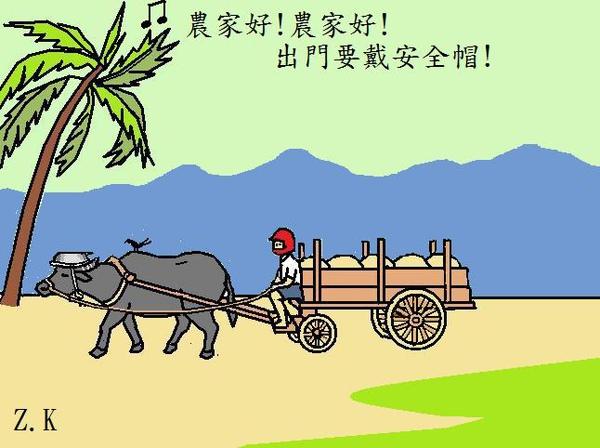 牛車.jpg