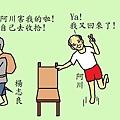 阿川.jpg