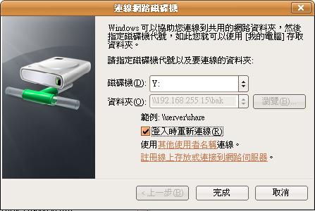 net 04